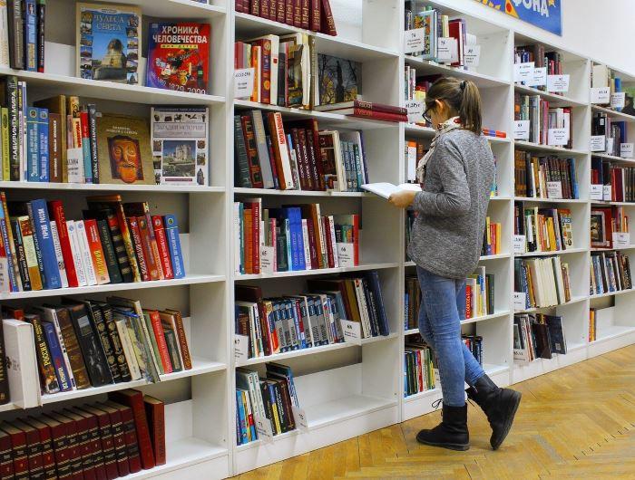 Biblioteka Radom:  Wolny dostęp do półek